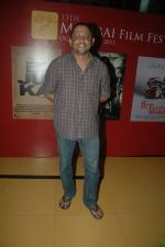 at 13th Mami flm festival in Cinemax, Mumbai on 19th Oct 2011 (38).JPG