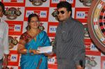 RJ Sekhar, Saikumar attends Big FM Big Item Bomb Game Show Launch on 19th October 2011 (13).JPG