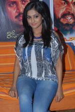 Remya Nambeesan_s Casual Shoot during Salamath Movie Press Meet on 18th October 2011 (123).JPG