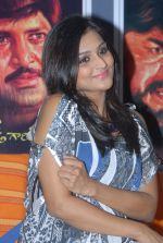 Remya Nambeesan_s Casual Shoot during Salamath Movie Press Meet on 18th October 2011 (129).JPG