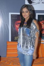 Remya Nambeesan_s Casual Shoot during Salamath Movie Press Meet on 18th October 2011 (139).JPG