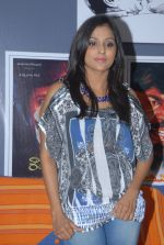Remya Nambeesan_s Casual Shoot during Salamath Movie Press Meet on 18th October 2011 (140).JPG