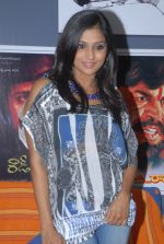 Remya Nambeesan_s Casual Shoot during Salamath Movie Press Meet on 18th October 2011 (141).JPG