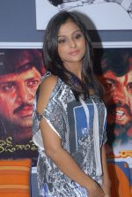 Remya Nambeesan_s Casual Shoot during Salamath Movie Press Meet on 18th October 2011 (144).JPG