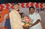 Chandra Babu Naidu attends Solo Movie Audio Release on 21st October 2011 (10).jpg