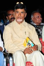 Chandra Babu Naidu attends Solo Movie Audio Release on 21st October 2011 (15).JPG