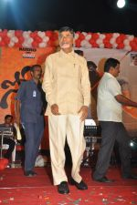 Chandra Babu Naidu attends Solo Movie Audio Release on 21st October 2011 (7).jpg