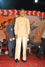 Chandra Babu Naidu attends Solo Movie Audio Release on 21st October 2011 (8).jpg