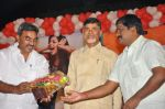 Chandra Babu Naidu attends Solo Movie Audio Release on 21st October 2011 (12).jpg