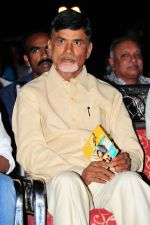 Chandra Babu Naidu attends Solo Movie Audio Release on 21st October 2011 (16).JPG