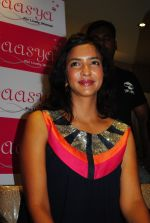 Lakshmi Prasanna attends Laasya Showroom Opening on 21st October 2011 (26).jpg