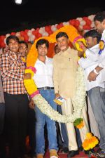 Nara Rohit, Chandra Babu Naidu attends Solo Movie Audio Release on 21st October 2011 (13).jpg