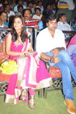 Nisha Agarwal, Nara Rohit attend Solo Movie Audio Release on 21st October 2011 (7).jpg