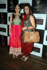 Neeru Bajwa at Punjab International Fashion week promotional event in Sheesha Lounge on 23rd Oct 2011 (101).JPG
