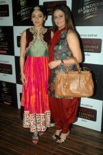 Neeru Bajwa at Punjab International Fashion week promotional event in Sheesha Lounge on 23rd Oct 2011 (102).JPG