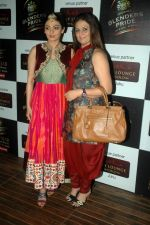 Neeru Bajwa at Punjab International Fashion week promotional event in Sheesha Lounge on 23rd Oct 2011 (103).JPG