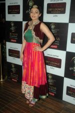 Neeru Bajwa at Punjab International Fashion week promotional event in Sheesha Lounge on 23rd Oct 2011 (106).JPG