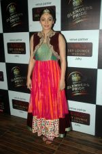 Neeru Bajwa at Punjab International Fashion week promotional event in Sheesha Lounge on 23rd Oct 2011 (107).JPG