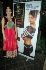 Neeru Bajwa at Punjab International Fashion week promotional event in Sheesha Lounge on 23rd Oct 2011 (108).JPG