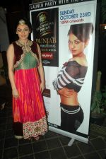 Neeru Bajwa at Punjab International Fashion week promotional event in Sheesha Lounge on 23rd Oct 2011 (109).JPG