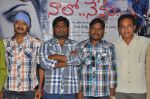 Nalo Nenu Press Meet on 23rd October 2011 (10).JPG