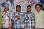 Nalo Nenu Press Meet on 23rd October 2011 (11).JPG