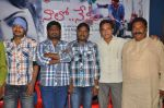 Nalo Nenu Press Meet on 23rd October 2011 (12).JPG