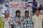 Nalo Nenu Press Meet on 23rd October 2011 (4).JPG