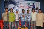 Nalo Nenu Press Meet on 23rd October 2011 (7).JPG