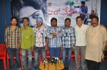 Nalo Nenu Press Meet on 23rd October 2011 (9).JPG