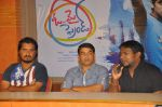 Dil Raju and Team attends Oh My Friend Movie Press Meet on 24th October 2011 (3).JPG