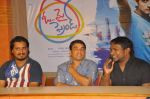 Dil Raju and Team attends Oh My Friend Movie Press Meet on 24th October 2011 (1).JPG