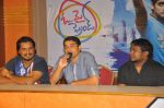 Dil Raju and Team attends Oh My Friend Movie Press Meet on 24th October 2011 (6).JPG