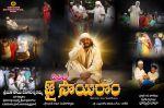 Shirdi Jai Sai Ram Movie Wallpaper and Poster (1).jpg