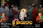 Shirdi Jai Sai Ram Movie Wallpaper and Poster (3).jpg