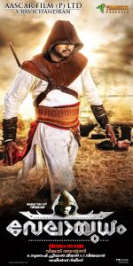 Velayutham Movie Wallpapers and Posters (13).jpg