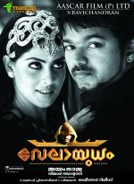 Velayutham Movie Wallpapers and Posters (4).jpg