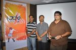 Krishnudu, R.P.Patnaik attends Radio Josh Website Launch on 25th October 2011 (9).JPG