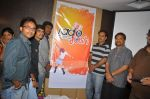 R.P.Patnaik attends Radio Josh Website Launch on 25th October 2011 (11).JPG