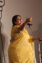 Shubha Mudgal concert event in J W Marriott on 29th Oct 2011 (5).JPG