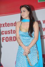 Aksha attends PCH Bumper Draw on 31st October 2011 (57).JPG