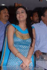 Aksha attends PCH Bumper Draw on 31st October 2011 (64).JPG