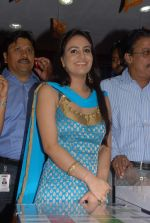 Aksha attends PCH Bumper Draw on 31st October 2011 (66).JPG