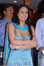 Aksha attends PCH Bumper Draw on 31st October 2011 (70).JPG