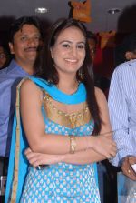 Aksha attends PCH Bumper Draw on 31st October 2011 (71).JPG