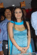 Aksha attends PCH Bumper Draw on 31st October 2011 (73).JPG