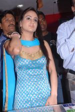 Aksha attends PCH Bumper Draw on 31st October 2011 (74).JPG