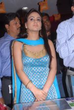 Aksha attends PCH Bumper Draw on 31st October 2011 (75).JPG