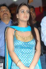 Aksha attends PCH Bumper Draw on 31st October 2011 (77).JPG