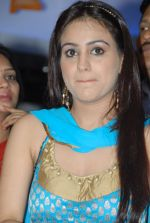 Aksha attends PCH Bumper Draw on 31st October 2011 (82).JPG